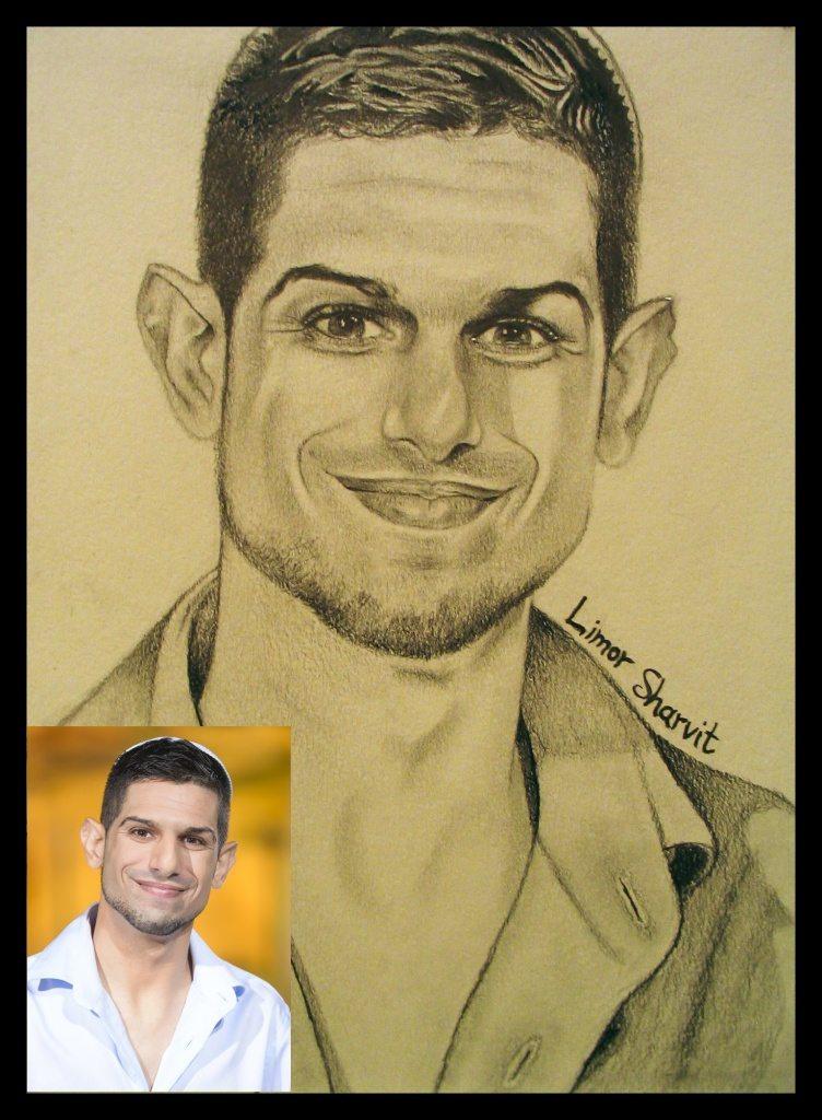 Portraits to order - Elad Amir