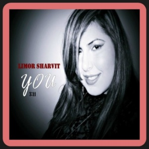 Buy music - Limor Sharvit - You